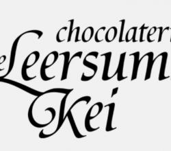 De Leersumse Kei